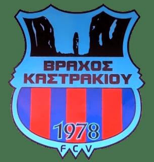 Βράχος Καστρακίου: Αύριο στο ημίχρονο του αγώνα θα γίνει η κλήρωση της λαχειοφόρου αγοράς :: ekalampaka.gr